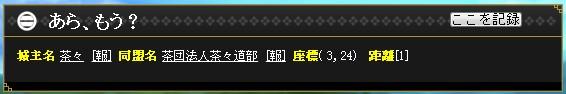 2013y03m26d_235054017.jpg