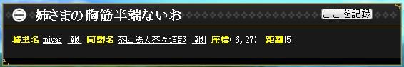 2013y03m26d_235109716.jpg