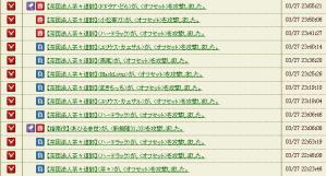2013y03m29d_001220977.jpg