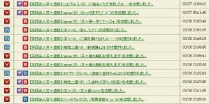 2013y03m29d_001346006.jpg