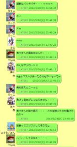2013y03m29d_001946275.jpg