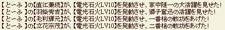 2013y03m29d_004239804.jpg