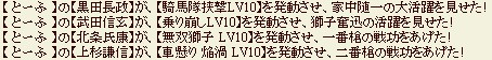 2013y03m29d_004427462.jpg