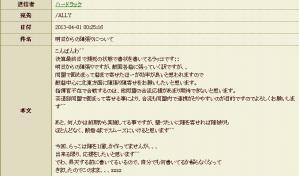 2013y04m03d_200802446.jpg