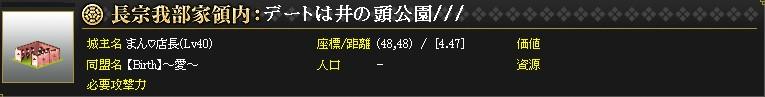2013y04m07d_011335760.jpg