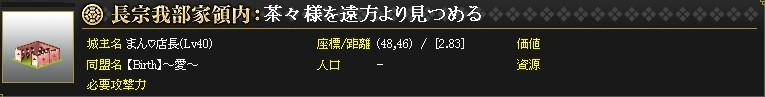 2013y04m07d_011352605.jpg