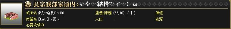 2013y04m07d_011625108.jpg