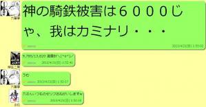 2013y04m22d_212619543.jpg