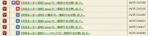 2013y04m29d_221854325.jpg