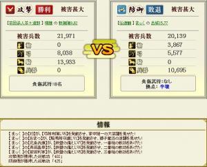 2013y05m03d_220058660.jpg