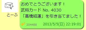 2013y05m09d_205310647.jpg