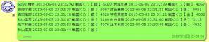 2013y05m09d_210048529.jpg