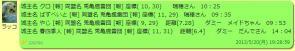 2013y05m23d_193300673.jpg