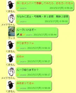2013y05m28d_123424032.jpg