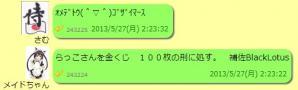 2013y05m28d_124215483.jpg