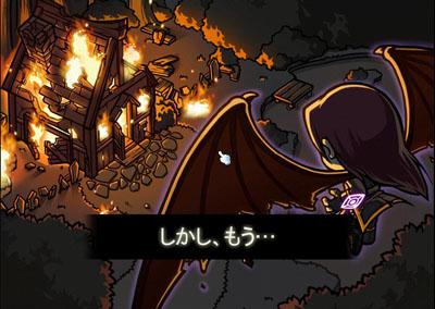 Maple111120-1.jpg