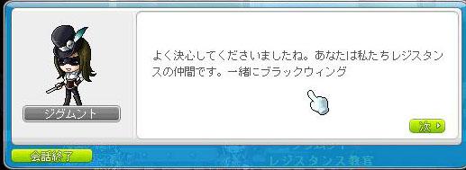 Maple111120-7.jpg