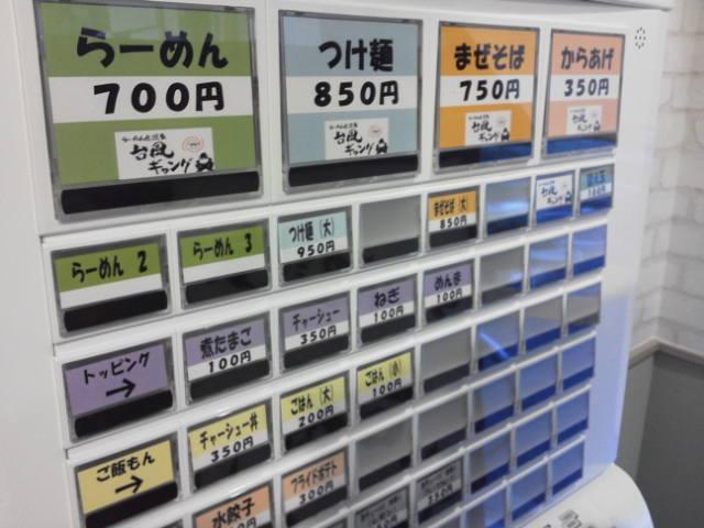 F1004495.jpg
