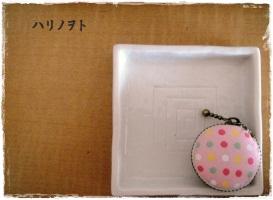 001_20120629075846.jpg