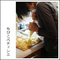 001_20121025075509.jpg