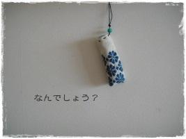 001_20121130083449.jpg