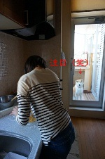 001_20130115065526.jpg