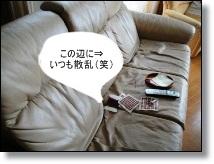 002_20120926075736.jpg