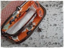002_20121125214605.jpg