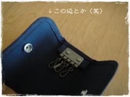 002_20121128081844.jpg