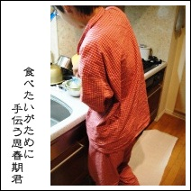 003_20121025075509.jpg
