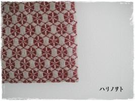 004_20120513070524.jpg