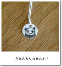 004_20121107222809.jpg