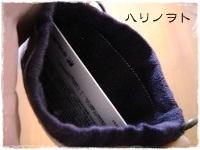 005_20121022071140.jpg