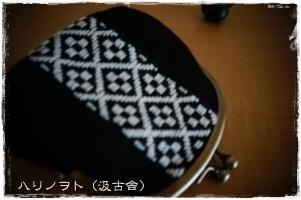 008_20121225084848.jpg