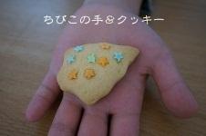 011_20121225085415.jpg
