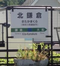 tomoko2012 004