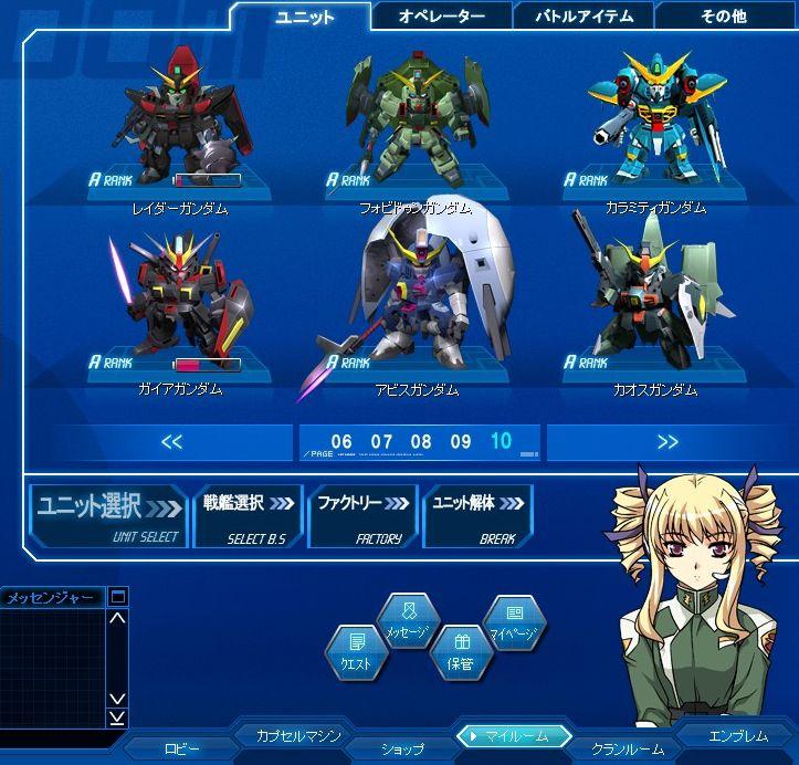 GOnlineScreenShot_20120902_074843.jpg