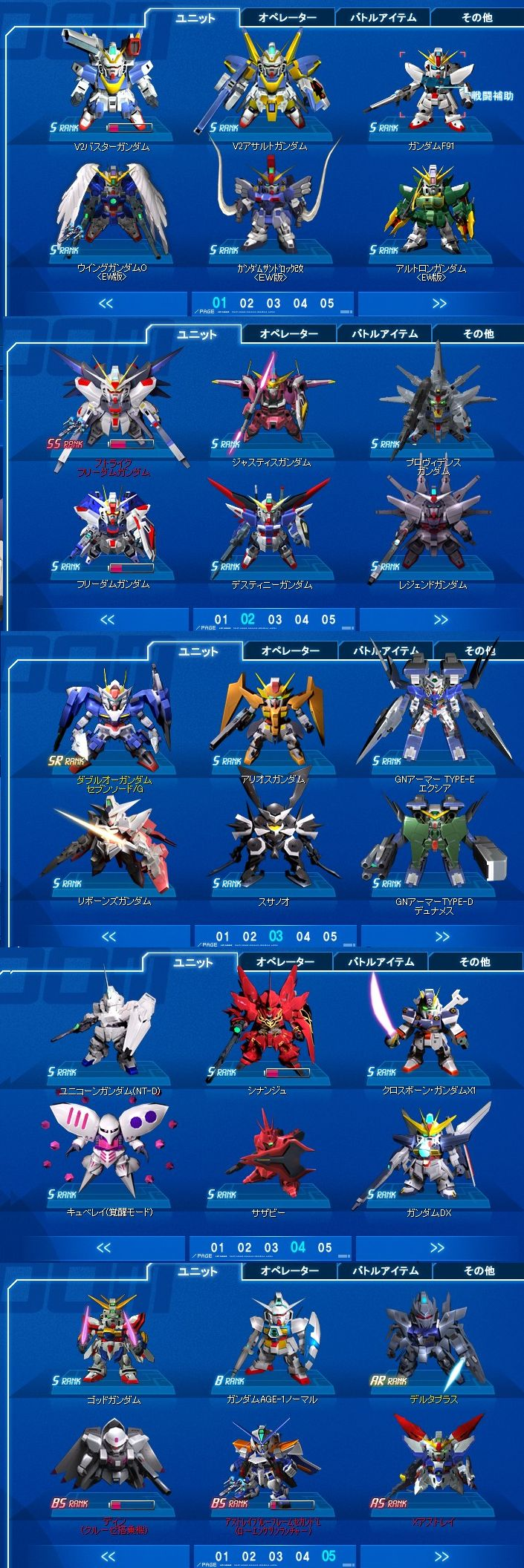GOnlineScreenShot_20120902_074848.jpg