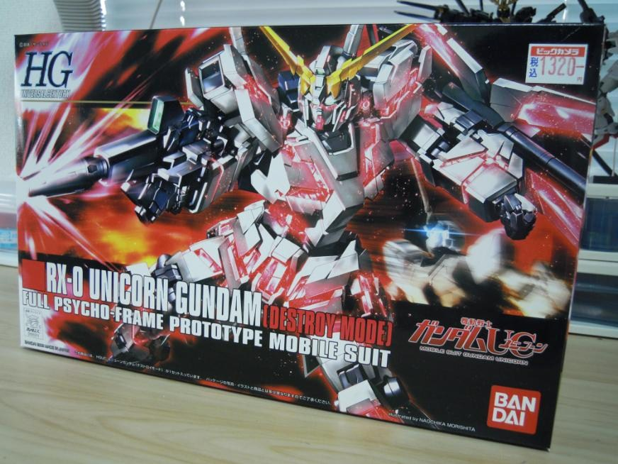 UNICORN_GUNDAM_D-MODE_01.jpg