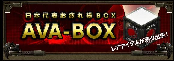 Baidu IME_2012-10-17_13-42-13