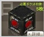 Baidu IME_2012-10-17_13-45-19