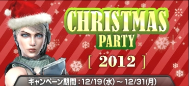 Baidu IME_2012-12-22_8-48-36