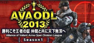 Baidu IME_2012-12-28_14-22-49