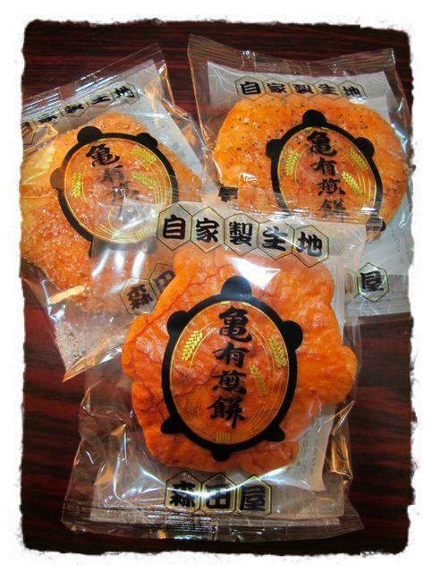 亀有煎餅4