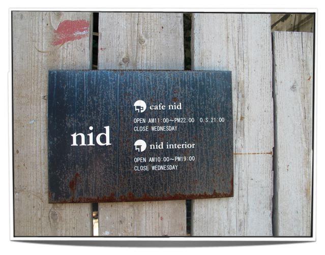 nid2.jpg