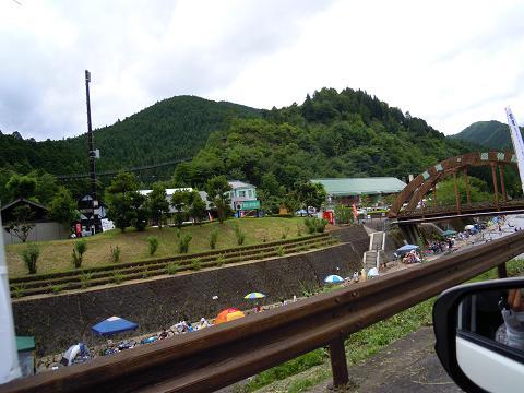 DSCN8846y.jpg