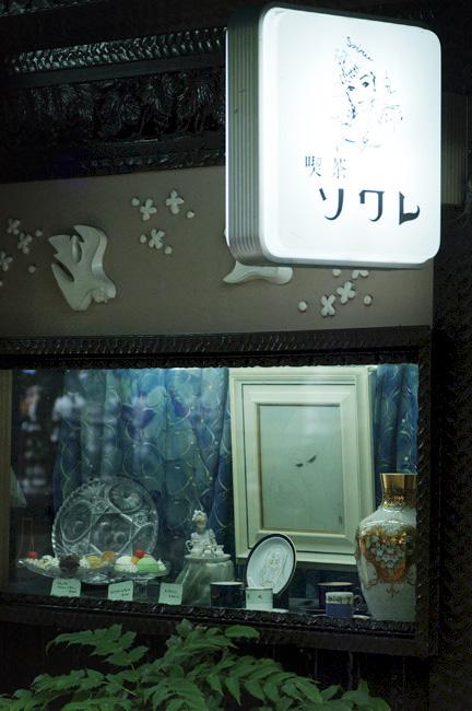01・(東郷青児)