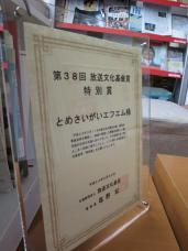 IMG_0491 のコピー