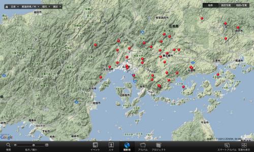 スクリーンショット 2012-05-27 0.18.16