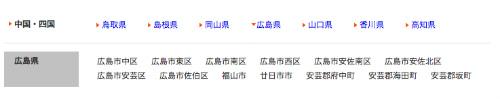 スクリーンショット 2012-10-27 0.07.54